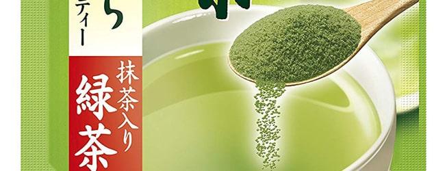 伊藤園 おーいお茶さらさら緑茶