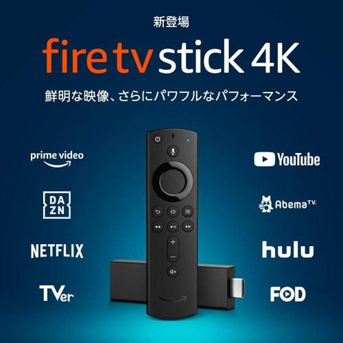 Fire TV Stick 4